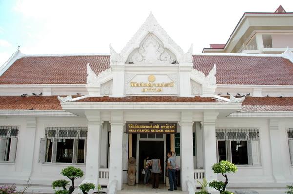 พิพิธภัณฑสถานแห่งชาติ มหาวีรวงศ์